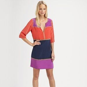 BCBG Aidas color block dress NWT